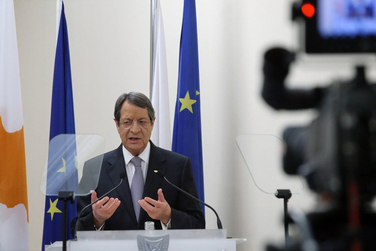 Cypriot President Anastasiades at press conference