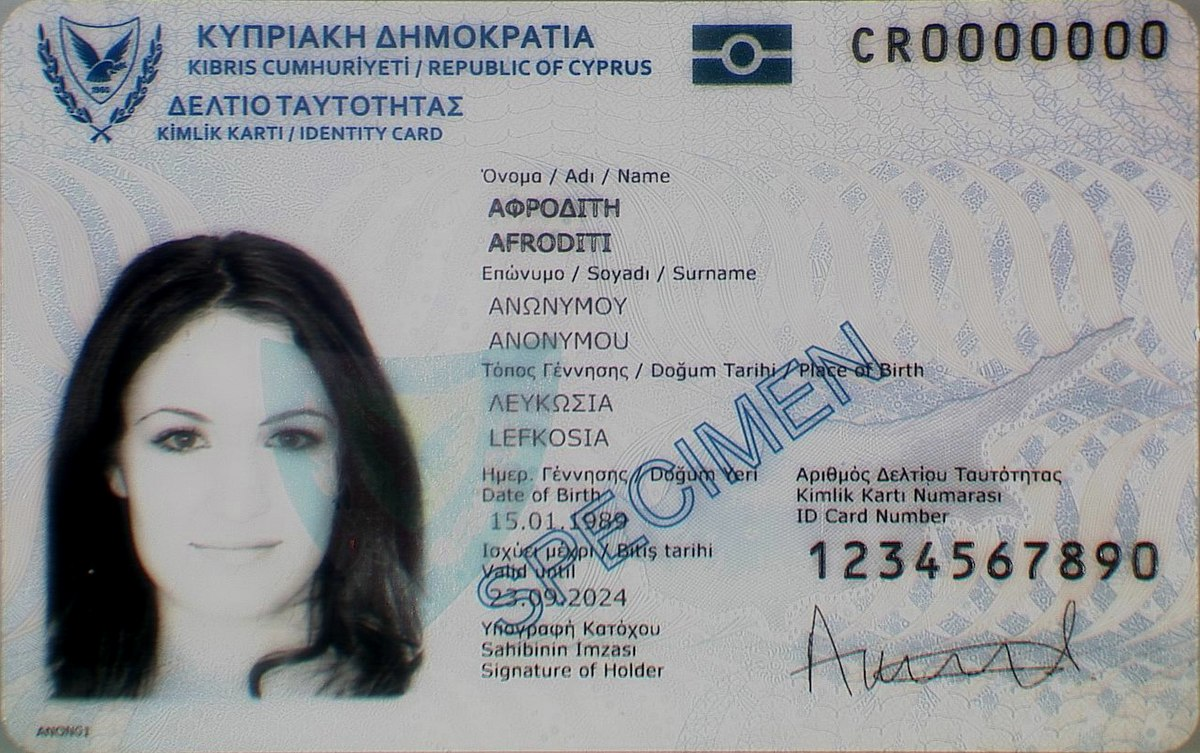 1200px-Cypriot_ID_card_specimen_-_front
